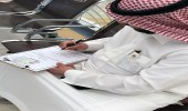 ضبط 25 مخالفة لنظام الإقامة والعمل في الرياض