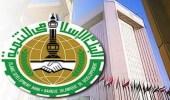 البنك الإسلامي للتنمية يعتمد تمويلات جديدة لتونس