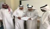 بالصور.. 34 طالبا بتعليم مكة في اختبار التسريع