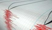 زلزال بقوة 6.3 درجة يضرب المحيط الهادي