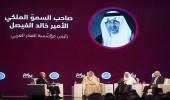 """"""" الفيصل """" يكشف أسباب احباط العرب"""