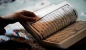 مواطنة مسنة تحفظ القرآن عن ظهر قلب بعد 20 عاما من الإصرار