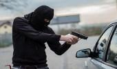 مجهولون ينفذون عملية سطو مسلح على بنك شرق الرياض