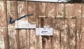 بالصور.. إغلاق مسلخ غير نظامي بحي المصانع في الرياض