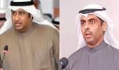 فضيحة تحت قبة مجلس الأمة الكويتي.. تراشق بالألفاظ صادم بين النواب