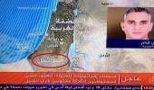 الجزيرة القطرية تعترف بإسرائيل على خريطتها