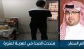 بالفيديو.. حاتم السمان يكشف حقيقة الوافد طبيب العيون