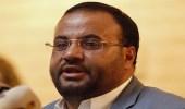 مليشيا الحوثي تعترف بمقتل رجلها الثاني في قائمة الإرهابيين بغارة للتحالف