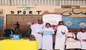 بالصور.. مدرسة أنس بن مالك تحتفل بتكريم المعلمين المتميزين والطلاب المتفوقين