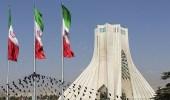 """خبراء يكشفون موقع """" القنبلة النووية """" الإيرانية"""
