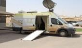 """عربة الأحوال المدنية النسائية تقدم خدماتها لمنسوبات """" صحة الرياض """""""
