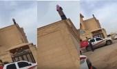 بالفيديو.. شرطة القصيم تنقذ عاملة منزلية من الانتحار