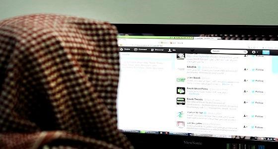 5 أنشطة يقوم بها المجتمع السعودي على الإنترنت