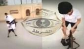 في استجابة سريعة.. شرطة الرياض تطيح بشاب شجع طفل على حمل الرشاش