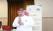 دورة تطبيق الإجراءات الجزائية على المدخنين بصحة مكة