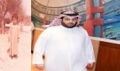""""""" آل الشيخ """" يفاجئ ماجد النفيعي بصورة طريفة لطفولته"""