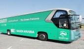 """"""" الفيفا """" تفاضل بين 3 شعارات لحافلة الأخضر في المونديال"""