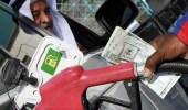 الدول الخليجية تعلن أسعار الوقود لشهر أبريل