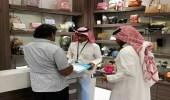 عمل الرياض يضبط 6 مخالفات وإنذار 11 منشأة تجارية