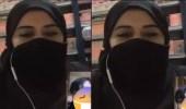بالفيديو فتاة تحرج نفسها في غرف الدردشة