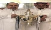 """"""" آل الشيخ """" لرئيسي الهلال السابقين: شايل الكاس قبلكم"""