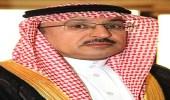 أمير الرياض يكرم الفائزين بجائزة جامعة الملك سعود للتميز العلمي.. الأربعاء