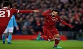 ليفربول يوجه ضربة قاسية للسيتي في الدوري الأوروبي