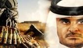 """صحيفة إسبانية عن قطر: دعمها للإرهاب جعلها دولة """" هشة """""""