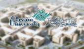 وظائف أكاديمية شاغرة بجامعة القصيم