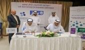 جامعة الملك سعود توقع اتفاقية مع شركة دور الكتاب لإنشاء مجمع تعليمي