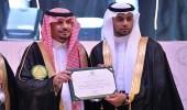وزير الحرس الوطني يهنئ الدفعة الـ 15 بجامعة الملك سعود