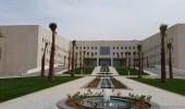 بالأسماء.. ترقية 31 موظفًا في وزارة التعليم