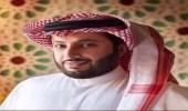 """"""" آل الشيخ """" يوجه بتعديل مسمى اتحاد الكروس"""