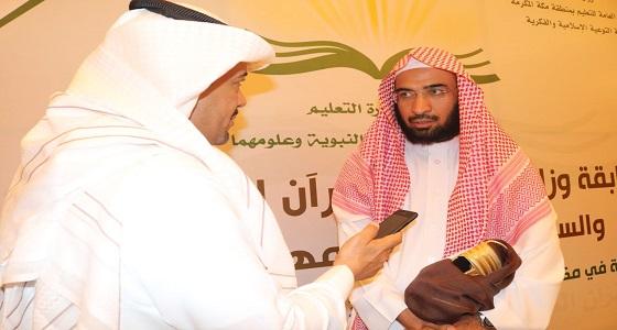 البدير: مسابقة القرآن والسنة تحظى باهتمام كبير من المسؤولين