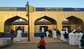 نادي النصر يعلن عن وظائف إدارية شاغرة