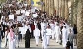 """لليوم الثالث.. قطر تنتفض بمظاهرات ضد """" الحمدين """" .. والجزيرة تتلاعب وتكتم"""