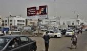 إصابة عدد من الطالبات في هجوم على مدرسة بعدن
