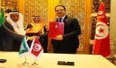 5 ملايين دولار منحة مالية من المملكة إلى تونس