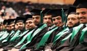 """"""" العصيمي """" يكشف موعد صرف مكافأة الطلاب الدارسين في الخارج"""
