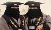 """"""" الحلم ليس محالا """" .. أم وابنتها تتخرجان في نفس اليوم بجامعة الملك خالد"""