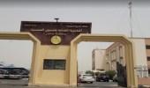 صحة جازان: إصابة طالب بالجرب في فطيحة بيش