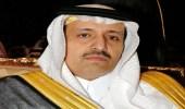 أمير الباحة يقدّم واجب العزاء لأسرتي فالح وعلي الغامدي
