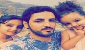 """الشهيد """" العمري """" يترك طفلتيه تنتظران عودته وعائلة تفتخر به"""