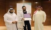 برنامج تدريبي لتطوير مهارات المدراء المناوبين في مستشفيات الرياض