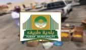 بلدية طريف تضبط مستودعاً مخالفاً وتصادر 4 طن من المواد الغذائية الفاسدة