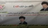 العراق: مرشح بالانتخابات يدعي النبوة وزعامة الأمة