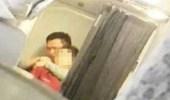 رجل يحتجز مضيفة طيران كرهينة بقلم