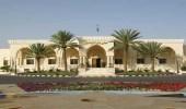 جامعة الطائف تعلق الدراسة في كافة فروعها غدًا