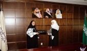 الخطوط السعودية تكرم المعلمتين الفائزتين في منتدى مايكروسوفت العالمي