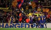 جماهير برشلونة تنتظر رقم قياسي جديد أمام ليغانيس